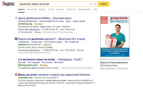 Скачать реферат контекстная реклама в сети интернет как подобрать ключевые слова для google adwords