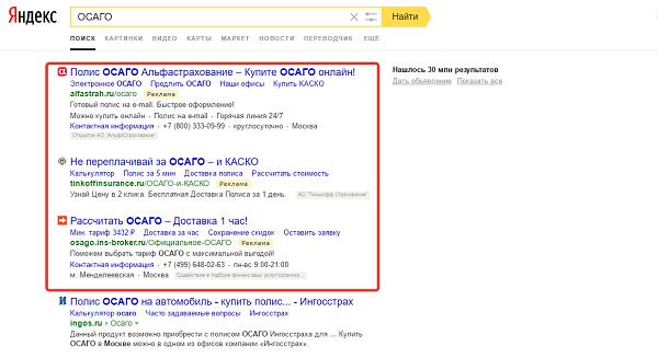 Скрипт для автоматического изменения ставок в яндекс директ реклама интернет провайдера