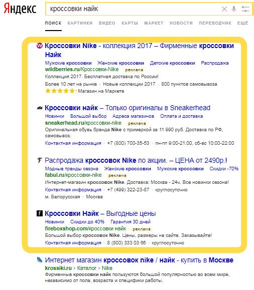 Контекстная реклама без абонентской платы изменения в яндекс директ 2014