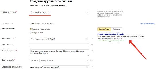 32334ed48ced Как подать рекламу в Яндекс Директ в Aori.ru